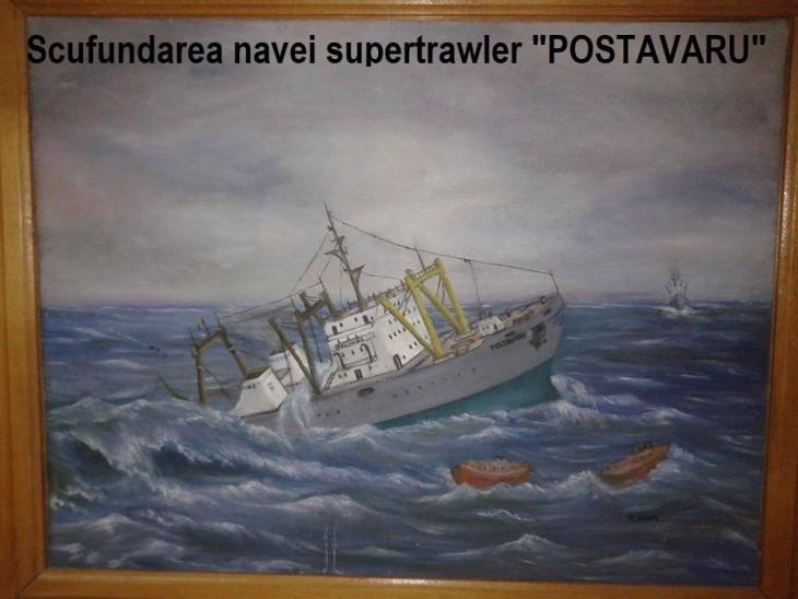 Nava Postăvarul